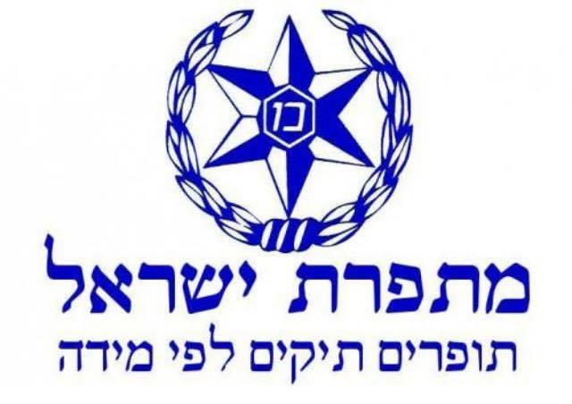 מאוד מחאת כרזות האינטרנט והסרטונים נגד המשטרה בישראל - ייצור ידע ZW-48